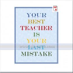 Вашият най-добър учител е вашата последна грешка