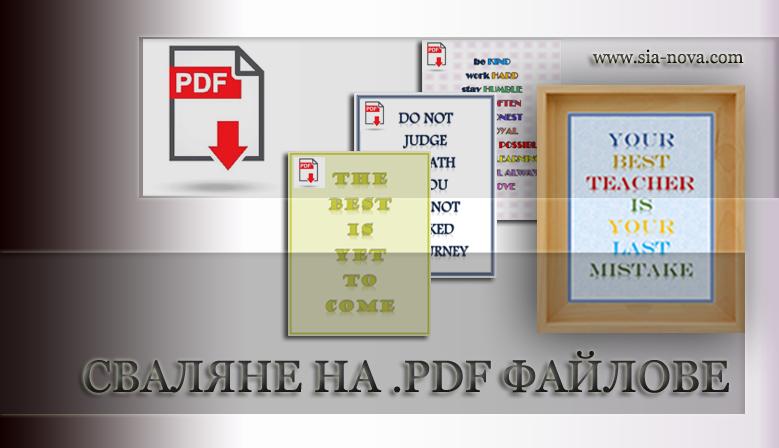 bg_pdf